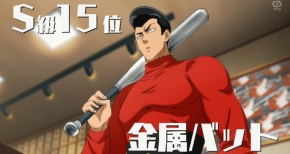 【ワンパンマン 2期】第16話 感想 金属バットの忙しい1日