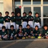 『【Jr3】藤沢カップ3年生の部』の画像