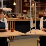 『なぜこの時間に・・・乃木坂46、深夜に突如動画公開へ!!!!!!』の画像