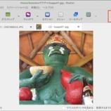 『使えなくなったShutterの編集機能を使う』の画像