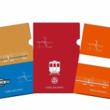 『養老鉄道クリアファイルを2017年4月1日より発売!』の画像