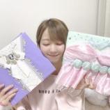 『[イコラブ] 大谷映美里、10月1日 MBSラジオ「アッパレやってまーす!」実況など』の画像