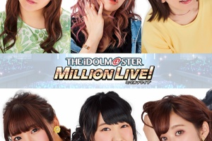 """【ミリマス】""""リスアニ!LIVE TAIWAN 2018""""にミリオンライブが出演決定!!"""