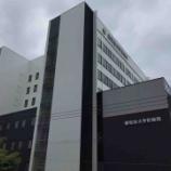 『新病院の外観がついに』の画像