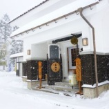 『大雪警報』の画像