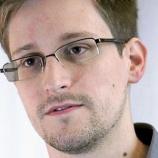『元CIA職員スノーデン氏「日本における大量監視の始まり」』の画像