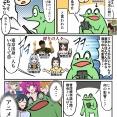【93日目】絵日記「上京して方言が消えた!?」