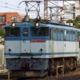 『2色広島更新色だったEF65-2089』の画像