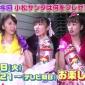 【2/4】本日のももクロ情報!「Chan」小松ももクリ取材!...