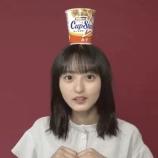 『【乃木坂46】!!??遠藤さくらさん、頭に・・・』の画像