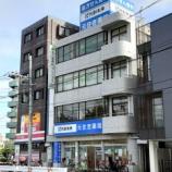『【川崎】ゆたかカレッジ川崎キャンパス元住吉校4月オープン』の画像