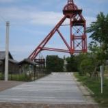 『いつか行きたい日本の名所 田川市石炭・歴史博物館』の画像