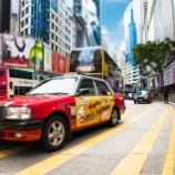 『【香港最新情報】「市街地タクシー、初乗り値上げ計画が再浮上」』の画像