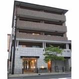 『★収益向け★10/16平安神宮近くの投資向け分譲中古マンション』の画像