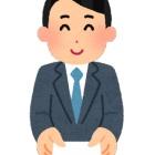 『ビルメンと名刺』の画像