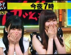 「スカッとジャパン」出演のさっしーとなこちゃんが完全に親子wwwwwwwwwwww