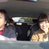 『【テレビ出演】テレビ東京「車あるんですけど...?」』の画像