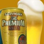日本一おいしいビールってプレミアムモルツじゃん
