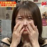 『【乃木坂46】まさかの禁断ドッキリ!?秋元真夏、ボロボロ大号泣してしまう・・・』の画像