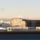 『戸田公園駅から富士山』の画像