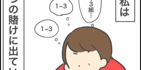 インスタ 育児 日記 ヲチ