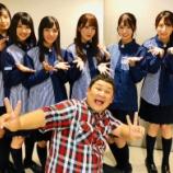 『欅坂46✖️ローソンプレミアムイベントin福岡のMCを務めたオテンキのりさんがけやき坂とのオフショットを公開!』の画像