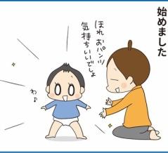 「一歳八か月で始めた次男のトイレトレーニング」一番の問題とは!?
