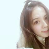 『【元乃木坂46】大和里菜、暴行騒動後の沈黙を破りブログを始める・・・』の画像