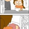 くっさ!!!!(大歓喜)