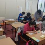 『【学長】学長のキャンパスリポートVol.17_@横浜』の画像