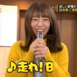 『【乃木坂46】このきいちゃん、本当最高だったな・・・』の画像