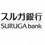 『大量保有報告書 スルガ銀行(8358)-ブラックロックジャパン(大量取得)』の画像