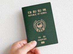 韓国さん「我が国のパスポートパワーが世界第3位で名実共に先進国入り。一方、日本のパスポートパワーはこんな感じ」