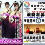 青木ひろし音楽事務所のGOGOブログ