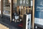 お寿司盛り合わせ一人前850円から。倉治の福すし - お寿司(交野市倉治)