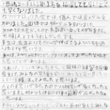 『【熊本】アスリートの声』の画像