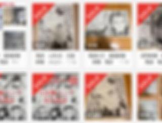 『鬼滅の刃』の新聞広告、案の定メルカリで転売が続出… 5紙セットで3千円の出品も