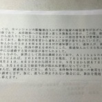 yuugekiのblog