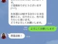 【悲報】北川景子さん、友人との距離の縮め方を間違ってしまうwwwww
