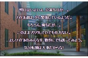 【グリマス】幕張公演ミニイベント アドバイスまとめ2