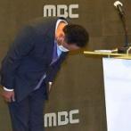 ルーマニア「韓国の公営放送が字幕で我々を嘲弄した」=韓国の反応