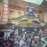 『歌舞伎座60年の幕を閉じる』の画像