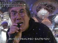 【衝撃】石橋貴明「『ガラガラヘビがやってくる』は秋元康は1/9も作詞してない」