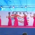 第16回湘南台ファンタジア2014 その61(ハラウ・フラ・オ・クウプアポネ)