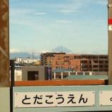 『戸田公園駅ホームから夏の富士山がくっきり見えていました』の画像