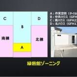 『大成研究所ブレイクスルー(2900回記念)(9)』の画像