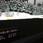 『FUJIIさんのジオラマ『飯山線冬景色』』の画像