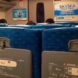 『大阪→テレ朝』の画像