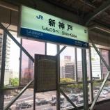 『コトハナ流「相手の心に残る自己紹介セミナー」 in 岡山 に行ってきました』の画像