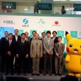 『日本経済産業省主催の「TOUCH THE KYUSHU九州物産祭」が期間限定で開催!』の画像